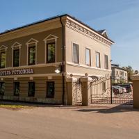 Устюжна Отель