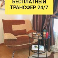Гостевой дом ПОЛЁТ