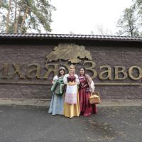 Tikhaya Zavod Inn