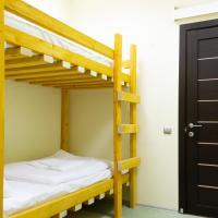 Hostel Brusmark