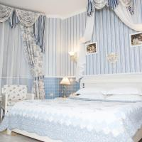 Green House Hotel Tyumen
