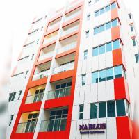 Nablus Luxury Apartment