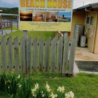 Arthur River Beach House