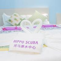 河马潜水旅馆 Hippo Scuba Inn