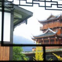 Nice Guest House In Emei Mountain Scenic Area