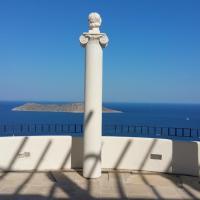 Aegean Sea-view Apartment
