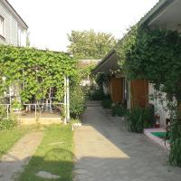 NasTROEnie Guesthouse
