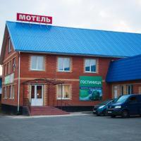 Kontinental Motel