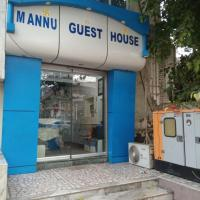 Mannu guest house