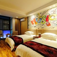 Xingyu Boutique Hotel