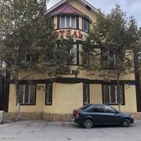 Отель Три звезды