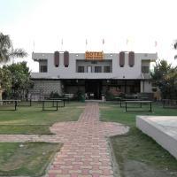 Hotel Swad Sagar