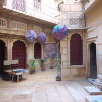 Suraj Inn