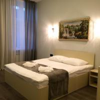 Legend Hotel Moskovsky