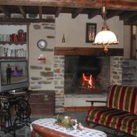 Holiday home La Haute Bignetière