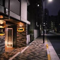 秀 · 新宿御苑酒店