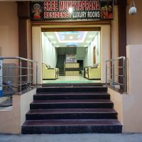 Sree Mukhyaprana Residency