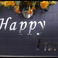 Happy Hostal
