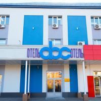 Отель ABC