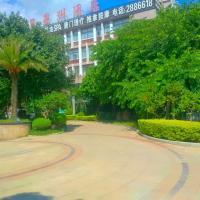 Putian Xinri Asia Hotel