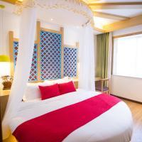 Qingshanyi Art Hotel