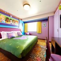 LEGOLAND Japan Hotel