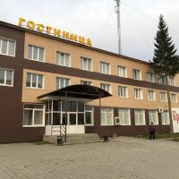 Гостиница Зори Урала