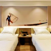 上海樸園酒店