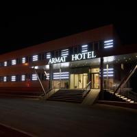 Армат Отель