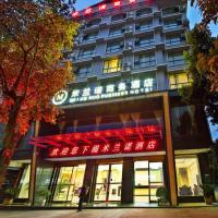 Milannuo Business Hotel
