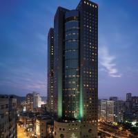 台北香格里拉遠東國際大飯店
