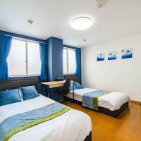 iR-inn223 IKIDANE COZY HOTEL