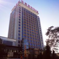 Hongjia International Hotel