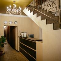 Гостевой Дом Абрикософф