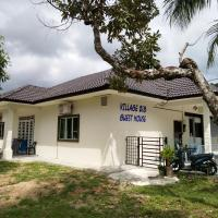 Village 218 Guest House