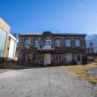Vintage Hostel Stepantsminda