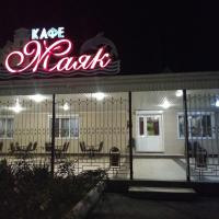 Mayak Guesthouse