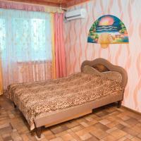 Уютная квартира в центральном районе