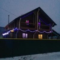 Vacation Home on Dezhneva 125