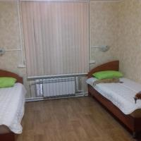 Bereg Guesthouse