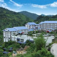 Kedu(International)Hotspring Holiday Resort