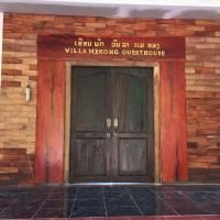 Villa Mekong Guesthouse