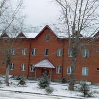 Motel Domodedovo