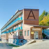 Гостинично- оздоровительный Комплекс А-more Resort