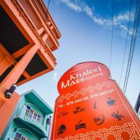 Hotel Khaleej Mass Patong