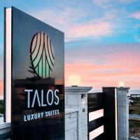 Talos Luxury Suites