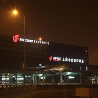 Shanghai Hongqiao Airport Hotel - Air China