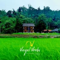 """Vayal Veedu"" - Luxury Farm Villas by the woods"