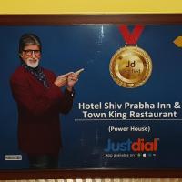 Hotel Shiv Prabha Inn