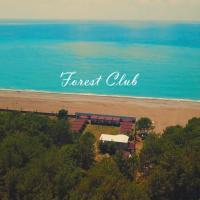 Мини-отель Forest Club